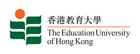 The Education University of Hong Kong (EdUHK)