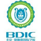 Beijing-Dublin International College at BJUT