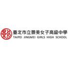 Taipei Municipal Jingmei Girls High School